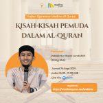 Ini Saatnya Kamu Belajar dari Pemuda Terbaik dalam Al Qur'an